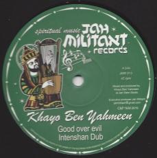 Khayo Ben Yahmeen