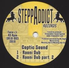 Coptic Sound