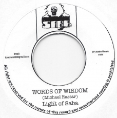 Light Of Saba