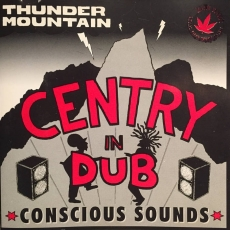 Centry In Dub