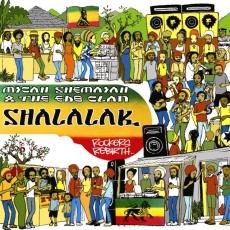 Micah Shemaiah, EDB Clan