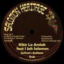 Kibir La Amlak, I Jah Salomon