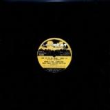 Earl Sixteen / Easy Beat Riddim Section