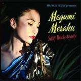 Megumi Mesaku