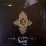 Suns Of Dub